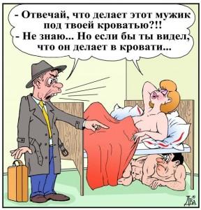 Oralnyiy seks s myatoy