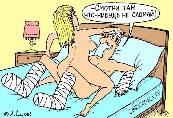 Самые глупые вопросы девственниц о сексе