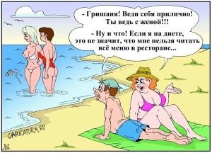 Zhenskaya eyakulyatsiya, skvirt
